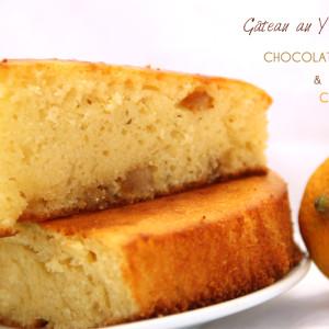 gateau yaourt chocolat blanc citron